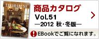 banner201208.jpg